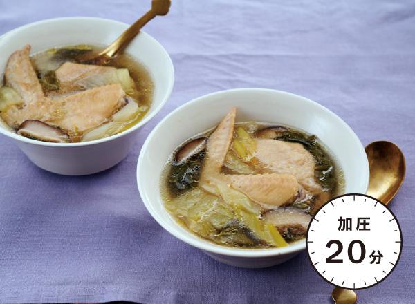 鶏手羽中華スープ