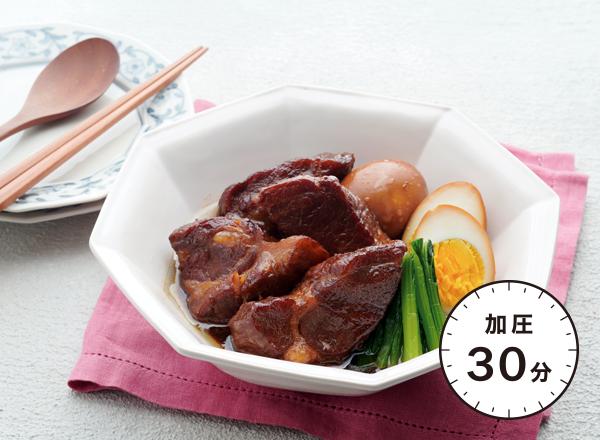 豚ロース肉の角煮