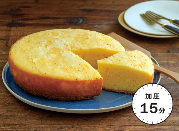 ふんわり豆乳チーズケーキ